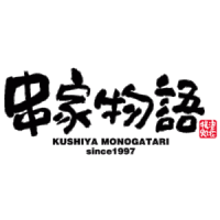 Kushiya Monogatari Logo