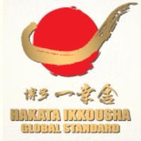 Hakata Ikkousha Ramen Logo