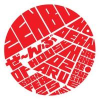 Zenbu Logo
