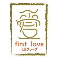 First Love Patisserie Logo
