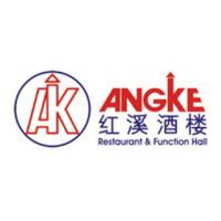 Angke Restaurant Logo