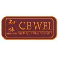 Ce Wei Logo
