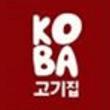 Koba Korean BBQ Logo