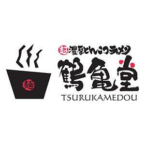 Tsurukamedou Ramen Logo