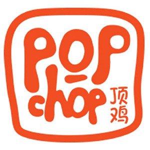Pop Chop Logo