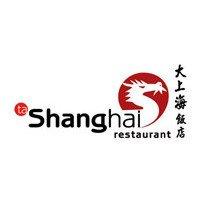 Ta Shanghai Restaurant Logo
