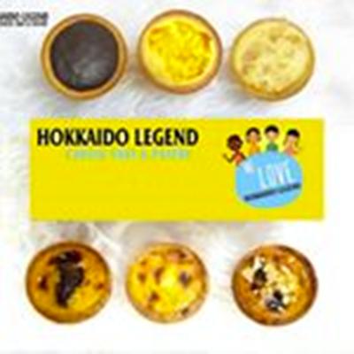 Hokkaido Legend Cheese Tart & Pastry Logo