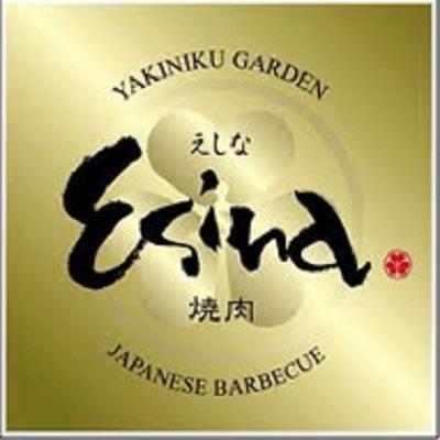 Esina Yakiniku Garden Logo