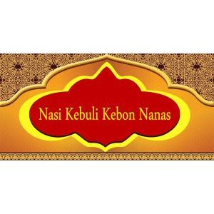 Nasi Kebuli Kebon Nanas Logo