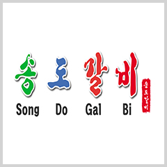 Song Do Gal bi Logo