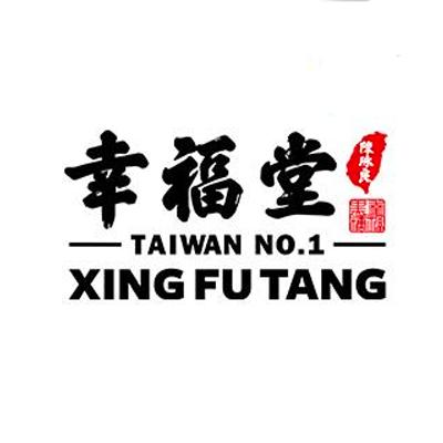 Xing Fu Tang Logo