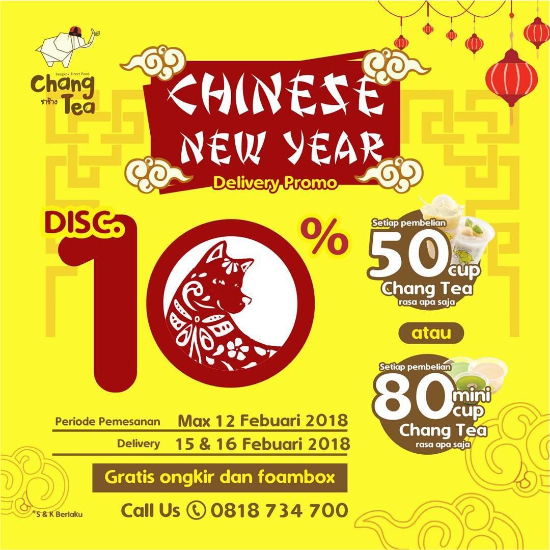 Pf changs coupons feb 2019