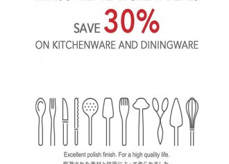 30% Off on Kitchenware & Diningware