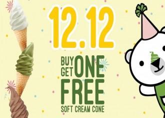 Buy 1 Get 1 FREE Soft Cream Cone