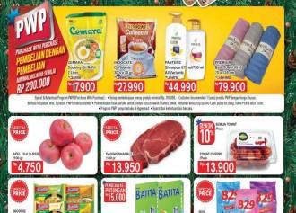 Katalog Hypermart (13-26 Desember)
