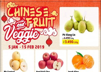 Chinese Fruit and Veggie