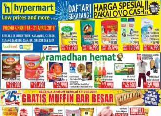Promo Koran HYPERMART