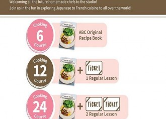 Get Exclusive ABC Recipe Book!