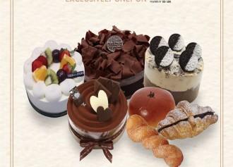 BEST CAKES PROMO