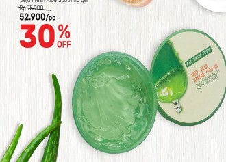 ALOE VERA PRODUCTS UP TO 30% OFF