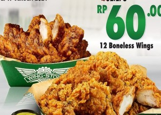 12 Boneless Wings only 60K