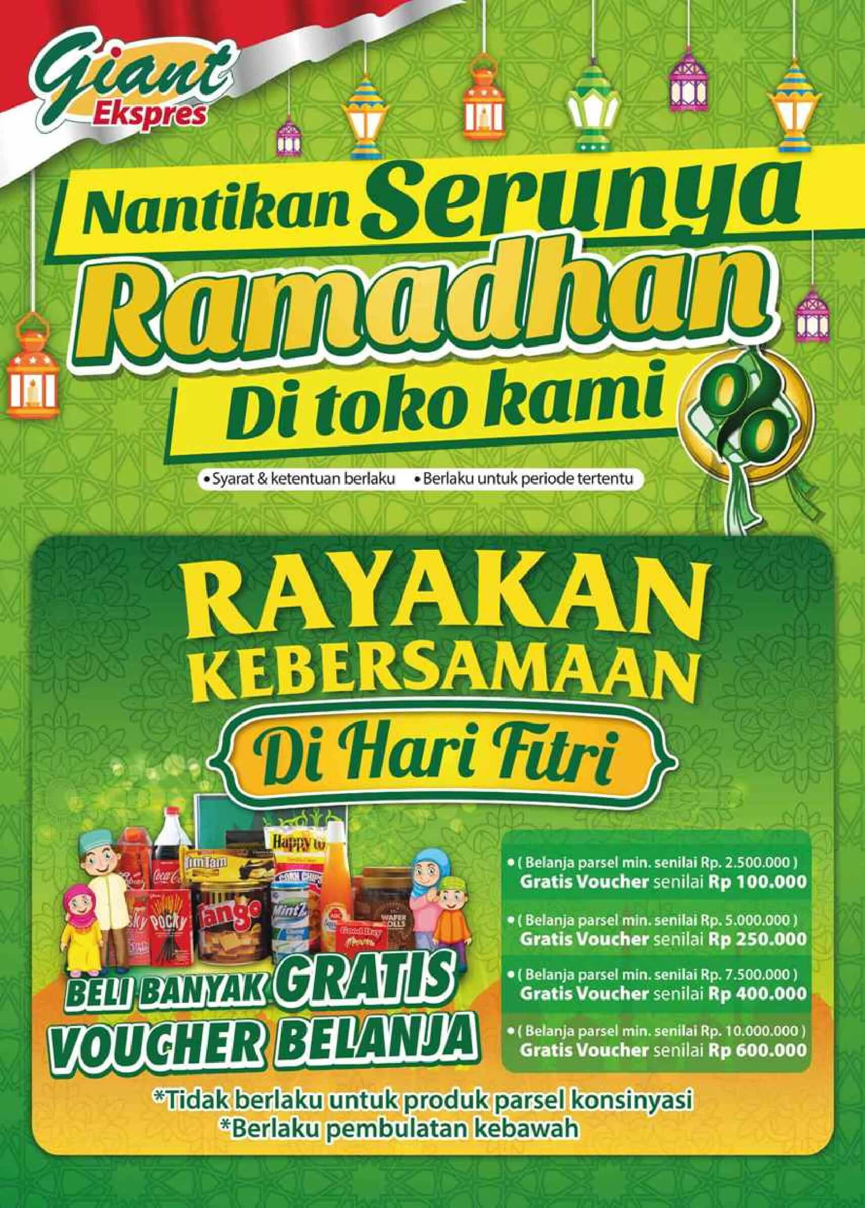 Giant Voucher 400 000 Daftar Harga Terlengkap Indonesia Rp 500 Type To Search Item In This Catalogue