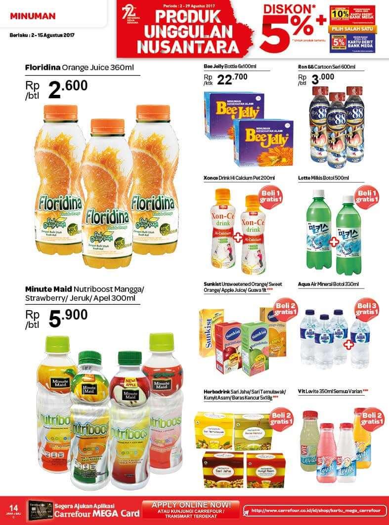 Carrefour coupons 2019