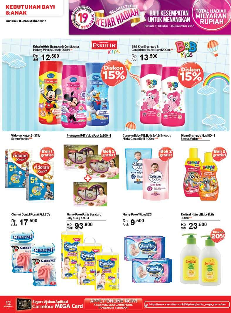 Katalog Carrefour 12 Oct 24 Voucher Carefur Type To Search Item In This Catalogue